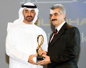 وسام إمارة أبوظبي للتميز في خدمة المجتمع