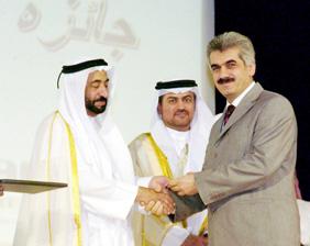 جائزة الشارقة للعمل التطوعي 2005