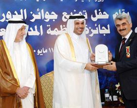 جائزة داعية البيئة على المستوى العربي 2010
